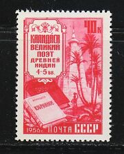 Russia 1956 MNH Sc 1895 Mi 1905 Kalidasa, 5th century Indian poet.**