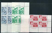 TAIWAN 1972 PROMOTION of PHILATELY (Sc 1784-86) IMPRINT margin blocks of 4 MNH