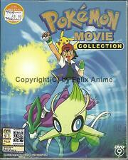 POKEMON MOVIE COLLECTION (MOVIE 1-19) - COMPLETE DVD BOX SET (ENG DUBS)