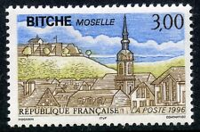 STAMP / TIMBRE FRANCE NEUF N° 3018 ** BITCHE / MOSELLE