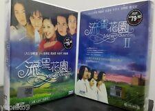 DVD Taiwan Drama Meteor Garden Complete TV 1-50 End Season 1 2 Good English Sub