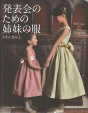 WELCOME TO OUR CONCERTO  - Japanese Dress Craft Book