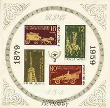 Bulgaria 1959 Mi BL 6 ** Post History Old Stamp Pferd Horse Koń