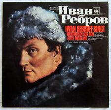 LP (s) - IWAN REBROFF singt Volksweisen aus dem Alten Russland