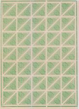 INDIA BHOPAL 1941 KGVI. 1A3P SG0346 MNH COMPLETE SHEET OF 70 STAMPS RARE.