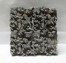 Indian Wooden Hand Carved Textile Printing Fabric Block Stamp Fine Print