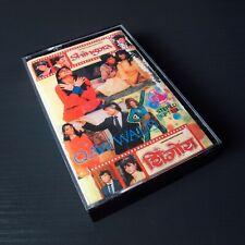 Shingora * Qawwalis INDIA Cassette #0605