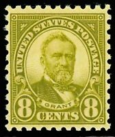 589, Mint 8c XF NH - Nicely centered stamp! Cat $60.00 -- Stuart Katz