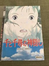 Spirited Away Japan Import Rare Dvd Anime Hayao Miyazaki
