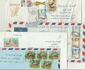 QATAR 4 Reg.Airmail Letters Tied Diff. Modern stamps Send to Cairo 1990s