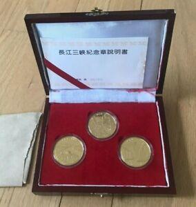 China Changjiang Shanxia Medal Set - Set of Three (3) Medals