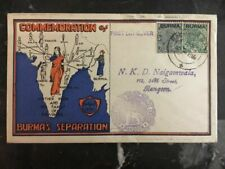 1937 Burma First Day Cover FDC Commemoration Of Separation