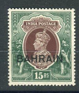 Bahrain KGVI 1938-41 15r brown & green SG36w MLH