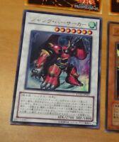 YUGIOH JAPANESE ULTRA RARE HOLO CARD CARTE EXVC-JP037 Junk Berserker OCG TCG NM