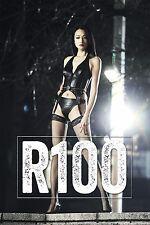 DVD Japanese Movie: R100 Erotic Bizarre Dominatrix Tale BDSM (English Subtitles)