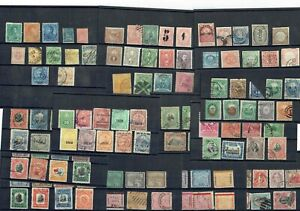 U038 South America early BIG COLLECTION HUGE CAT c£££ $$$ LOOK! 28cards unsorted