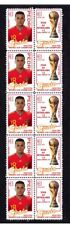 SPAIN 2010 WORLD CUP WIN MINT STAMP STRIP, PEDRO