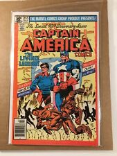 Captain America #255 Frank Miller Art 40th Anniversary Issue I combine Shipping!
