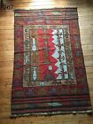•367•  Beautifully Handmade Afghan War Rug Kilim 197x124 cm