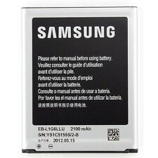 NEW REPLACEMENT 2100mAh BATTERY FOR SAMSUNG GALAXY SIII S3 S 3 i9300 - UK SELLER
