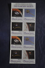 The Planetary Society Poster Stamps - COMPLETE Sheet
