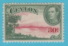 CEYLON 285 MINT NEVER  HINGED OG **   NO FAULTS VERY  FINE !