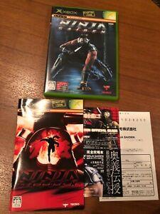Ninja Gaiden  Near Mint Condition Import xbox Japanese game