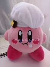 Star's Kirby Kirby Cafe Limited Kirby Plush Doll Mascot Toy 15cm Rare Gift