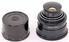 LEICA LTM fit REAR Cap for Leica L39 Super-Angulon 4/21 & Jupiter-12 2.8/35 Lens