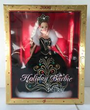 Barbie Collector Limited Edition 2006 Holiday Doll NEW & NRFB Mattel J0949