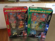 BANDAI POKEMON FIGURES KIDS MOVIE 2004 SET NIB *import* RARE
