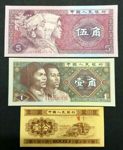 China 5 and 1 YI JIAO Banknotes World Paper Money UNC Currency Bill Notes