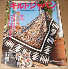Quilts Japan magazine issue #9 2003 pattern still attached  sewing crafts VG+
