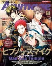 NEW Animage December 2019 Magazine  Anime Hypnosis Mic W/clear file& Posters