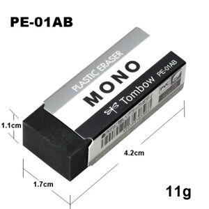 TOMBOW Mono Black Small High Quality Eraser 0.38 oz (11g) PE-01AB*