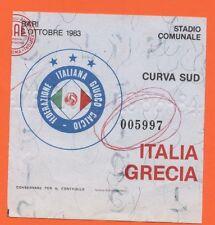 Orig.Ticket    05.10.1983  in Rom    ITALIEN - GRIECHENLAND  !!  SELTEN