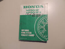 Officina Manuale Manuel D 'Atelier HONDA VF 500 F f2 1984 Service Shop Manual