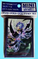 BUSHIROAD CARDFIGHT VANGUARD G BLADE WING MINI Card SLEEVES Vol. 213 Reijy Dark