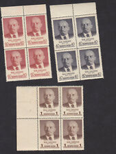 Russia 1958 Sc 2053-2055, MNH, Vladimir Lenin, margins, block of 4
