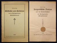 Reetz Geschichte und Geschehen in der Kirchgemeinde Großolbersdorf 2 Bde 1930 sf