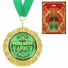 Medaille in einer Wunschkarte Geschenk Souvenir auf russisch Настоящий Друг