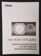 Yamaha NS-10M Studio Original Manual