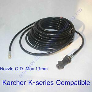 Karcher pressure washer Compatible drain hose (L04),sewer jetter hose