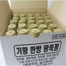 Kihoang Oriental Medicine Big Mugwort Moxa Cones Moxibustion 100pcs