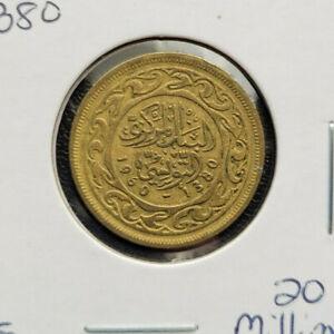 Tunisia 20 Milliemes, 1960 Brass coin, KM#307, Sharp!