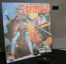 SPIELVAN / PATRICK SIMON JONES / Bande originale du feuilleton tv de TF1 / AB