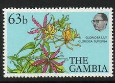 Mint Never Hinged/MNH Gambian Flowers African Stamps