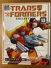 Takara Transformers G1 Collection Reissue #13 Rodimus Prime 2004 Japanese MISB