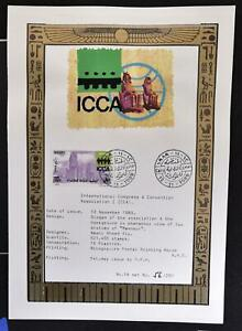 EGYPT 1989, 200 Issued, Colossi of Memnoni on RARE originial Papyrus Art Sheet