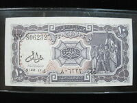 Egypt 10 Piastre 1971 c80# Bank Currency Money Banknote